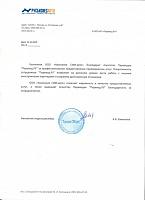 Компания Русбизнесавто
