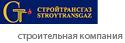 Стройтрансгаз